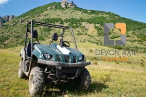 Sit-In Lantra-Awards ATV Training Courses Devon